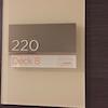 Room 8220