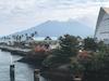 Sakurajima island's active volcano.