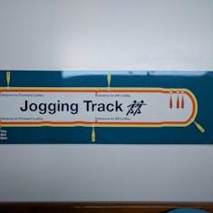More track info