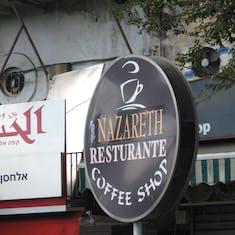 HAIFA (JERUSALEM), ISRAEL - Nazareth lunch stop
