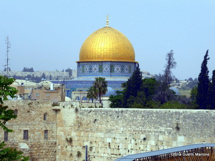 Dome of the Rock, Jeruselem - The Old City - Amsterdam